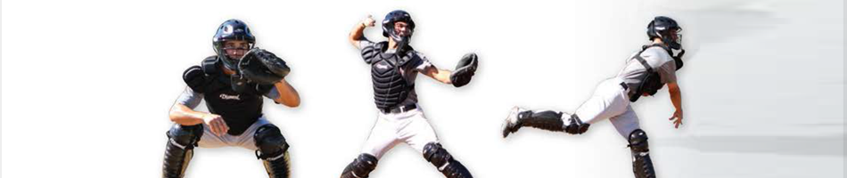 intermediate baseball catcher's equipment sets from on deck sports