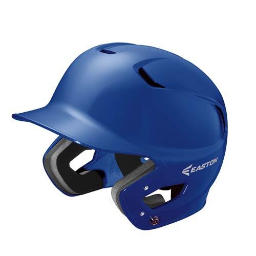 Easton Z5 Grip Batting Helmet