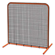 Brute 7' x 7' Field Screen Replacement Net