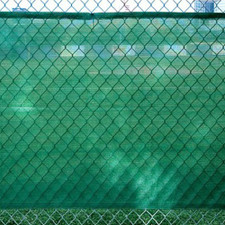Clearance Windscreen/Privacy Screen