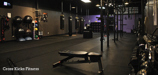 rubber flooring for strength and conditioning facilities and gyms